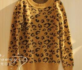 MOHAIR LEOPARD SLIM FIT JUMPER 90