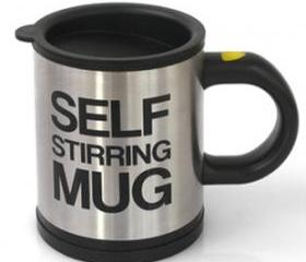 PLAIN LAZY SELF STIRRING MUG - MAKE TEA NOT WAR [164]